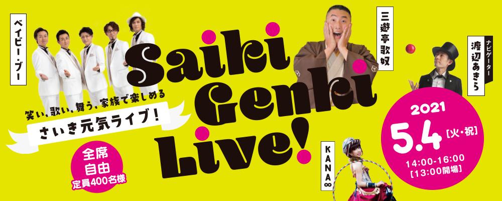Saiki Genki Live!