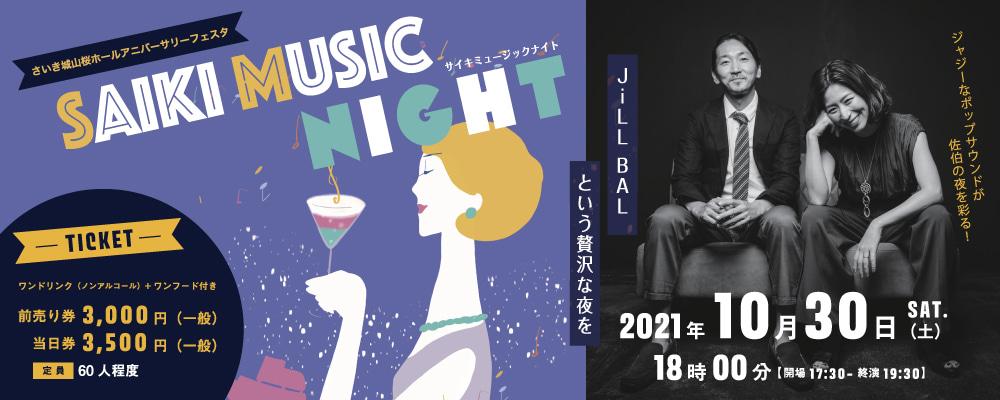 SAIKI MUSIC NIGHT